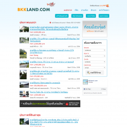 screencapture-bkkland-2019-02-01-10_12_05.png