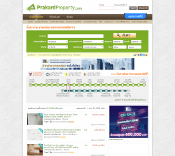 screencapture-prakardproperty-2019-02-01-10_03_09.png