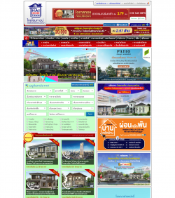 screencapture-thaihometown-2019-02-01-10_08_06.png