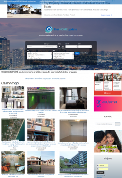 screencapture-thaihomeupdate-2019-02-01-10_13_45.png